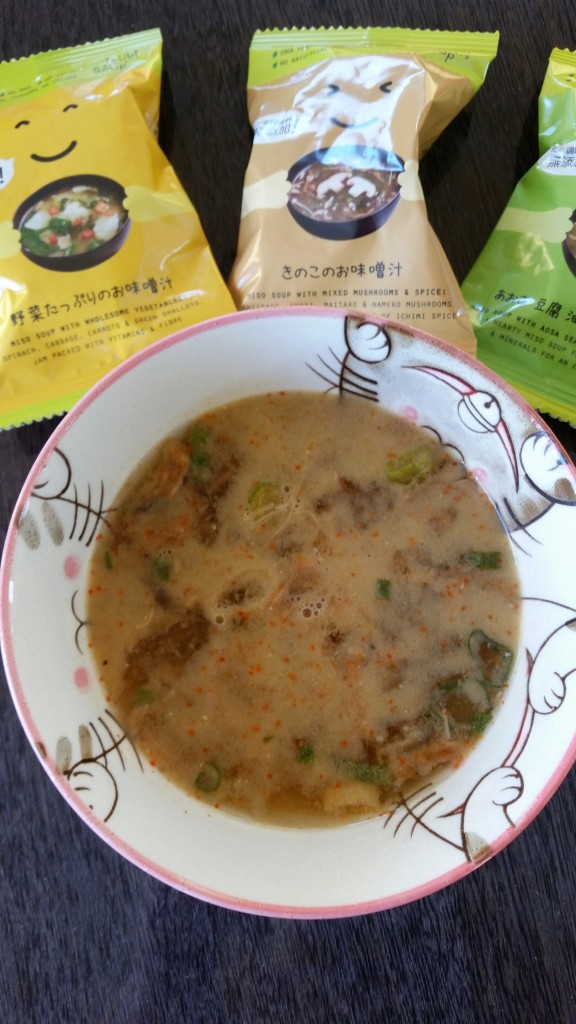 Tsubi-Soup-Mushroom-upclose-